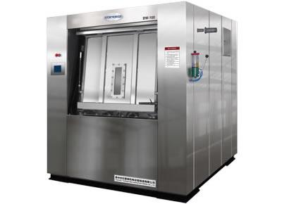 工业用大型卫生隔离式洗衣机品牌