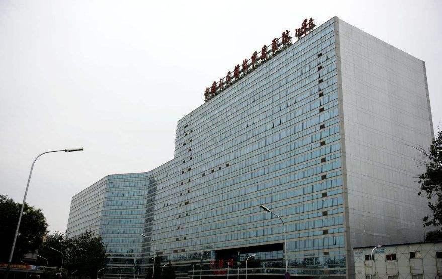 北京301医院(三级甲)