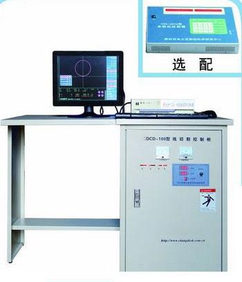 CD-100高效控制柜